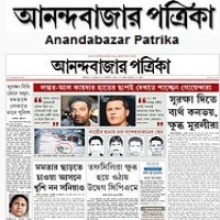 Read today Ananda Bazar Patrika Newspaper