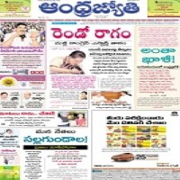 Read today Andhra Jyothi Newspaper
