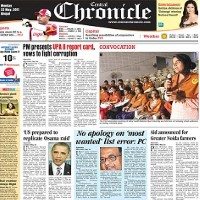 Read today Central Chronicle Newspaper