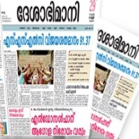 Read today Deshabhimani Newspaper