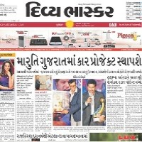 Top Gujarati Epapers