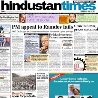 Read today Hindustan Times Newspaper