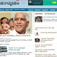 Read today Madhyamam Newspaper