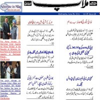 Read today Milap Newspaper