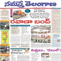 Read today Namasthe Telangana Newspaper