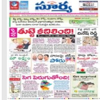Read today Surya Newspaper